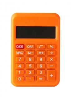 Rechner Orange